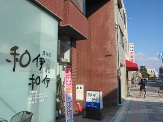 店前青空.JPG