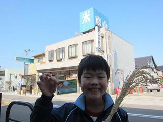 笑顔の男の子.JPG